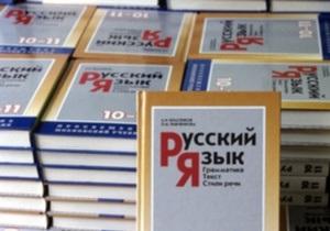 К 2025 году число знающих русский язык сократится на треть