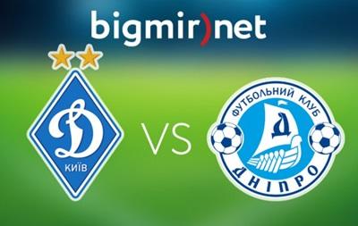 Динамо Киев - Днепр 2:0 Онлайн трансляция матча чемпионата Украины