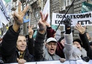 Координатор акции протеста предпринимателей  призывает украинцев завтра объявить однодневную забастовку