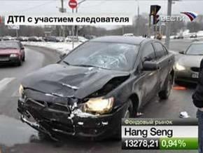 В Москве пьяный следователь насмерть сбил женщину