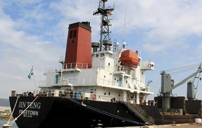 Филиппины: На борту судна из КНДР оружия не обнаружено