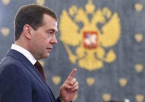 Медведев: Россия не откажется от ядерного оружия