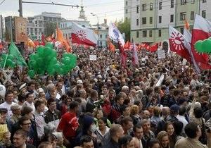 Би-би-си: Оппозиционное  болото  в России сохнуть не собирается