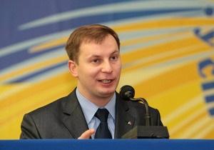 Глава молодежной Нашей Украины вышел из партии из-за мужа Ульянченко