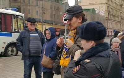 В Москве задержали участников акции в поддержку Савченко