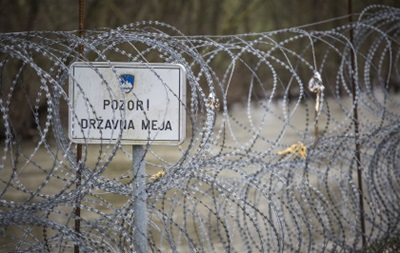 Словения ограничивает въезд для беженцев