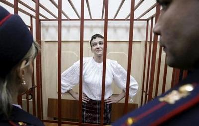 """Евродепутаты призывают создать """"список Савченко"""""""