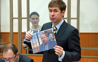 Адвокат пояснил, где в минских соглашениях речь идет о Савченко