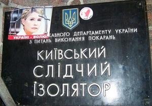 Нардеп назвал суд над Тимошенко в СИЗО  средневековьем и мракобесием