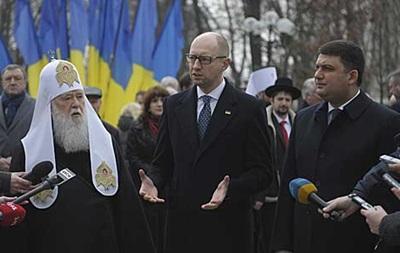 Яценюк назвал три варианта выхода из политкризиса