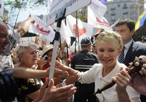 Сегодня в офисе Тимошенко состоится конкурс на скорость чтения газового дела