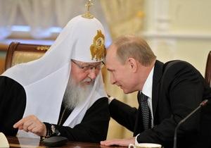 Reuters: Довольная Путиным церковь жалуется на прессинг антироссийских сил