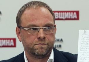Власенко - Верховный суд - лишение мандата - Власенко подал прошение о пересмотре решения ВАСУ в Верховный суд
