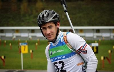 Российский биатлонист попался на допинге