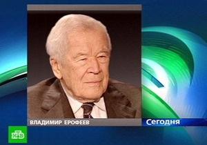 Скончался личный переводчик Сталина
