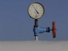 СМИ: ЕС планирует определить новые критерии понятия  газовый кризис