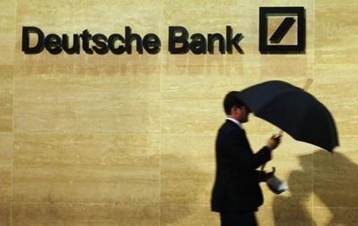 Deutsche Bank впервые за семь лет понес миллиардные убытки