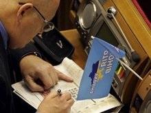 Рада задумалась над бюджетом  для целой Украины
