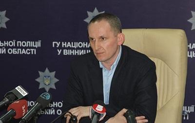 Уволен глава полиции Винницкой области