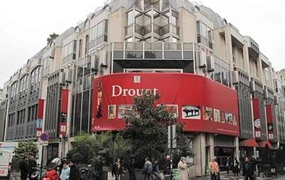 Во Франции сотрудников аукциона обвиняют в крупной краже