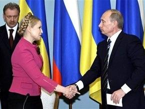 Опрос: Большинство украинцев считают приемлемыми газовые договоренности с Россией