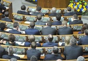 Регионал предложил сократить время голосования до трех секунд