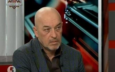 Тука заявил об увеличении контрабанды в Луганской области