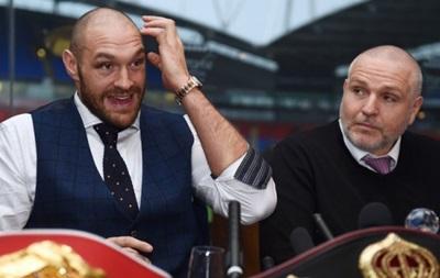 Команда Фьюри опровергла возможный реванш с Кличко в Австрии
