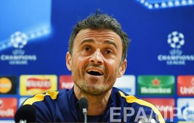 Энрике: Барселона будет стремиться вновь обыграть Арсенал