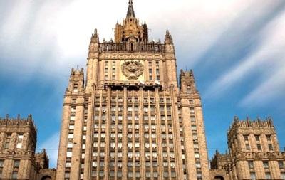 Москва прокомментировала пересмотр отношений с ЕС