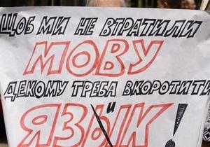 ВВС Україна: Западная Украина отвергает языковой закон