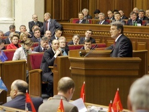 Ющенко просит Раду выделить 450 млн грн на изменения Конституции