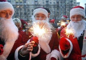 Сегодня в Украине открылась резиденция Деда Мороза - Новый год - Дед Мороз