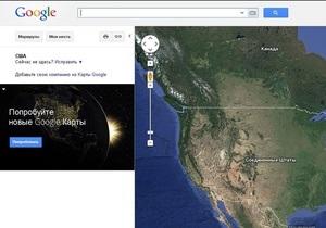 Google будет таргетировать рекламу в зависимости от местонахождения пользователя и его запросов
