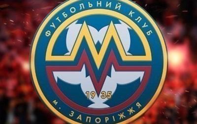 Все команды запорожского Металлурга исключены из чемпионатов Украины