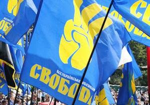 Свобода требует вынести на референдум вопрос о статусе Крыма и Севастополя