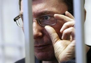 Решение Евросуда по делу Луценко: последствий никто не заметит?