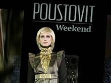 Одежда от Пустовит и Подоляна появится в Милане и Париже