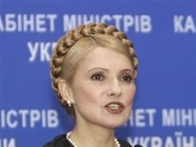 Тимошенко: Решение о перевыборах мэра Киева обжалованию не подлежит