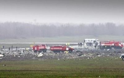 На борту разбившегося Боинга было восемь украинцев
