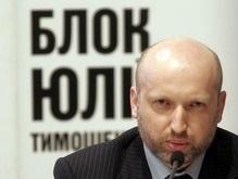 Турчинов считает, что в мародеров нужно стрелять