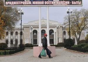 Глава Приднестровья в Москве пожаловался на давление со стороны Украины