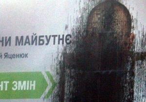 На Одесской трассе неизвестные повредили десятки билбордов Яценюка