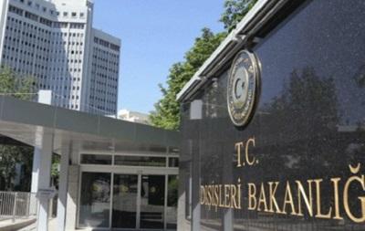 Анкара вызвала посла Бельгии из-за акции курдов в Брюсселе