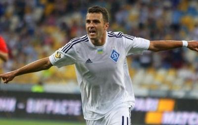 Мораес принес Динамо победу над Зарей