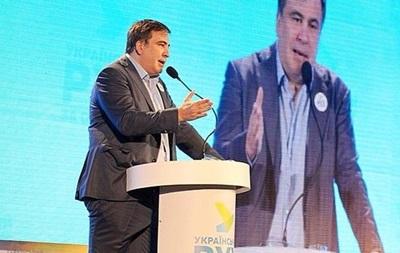 Саакашвили вновь удивил своим костюмом