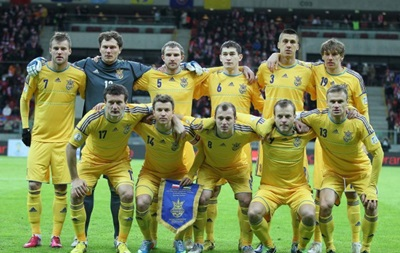 Матч Україна - Уельс обслужать голландці