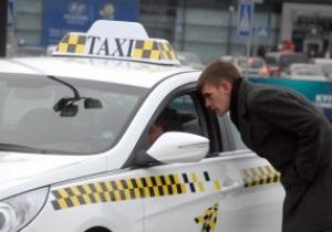 Ъ: Рада намерена легализировать рынок такси