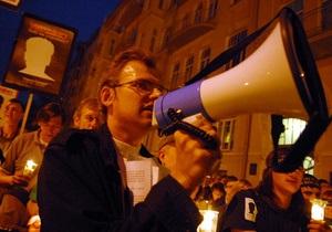 Фотогалерея: Он говорил правду. В Киеве почтили память Георгия Гонгадзе