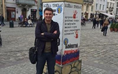 Циганик: Спробуйте поясніть сиротам загиблих в АТО, що Росія - не ворог